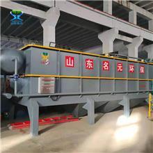 水洗酸废水处理设备 溶气气浮机污水处理设备 羊毛羊绒加工污水处理