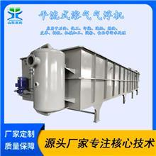 气浮机污水处理设备 炼焦焦炭污水处理设备 平流式气浮机
