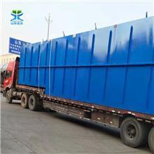 MBR膜生物反应器 一体化污水处理设备 生活污水工业废水成套设备