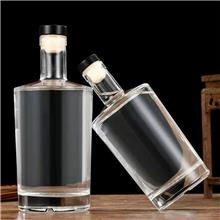700ML果酒瓶 750ML洋酒瓶 平肩玻璃瓶 平口塞子酒瓶