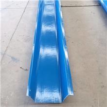 玻璃钢U型天沟 玻璃钢集水沟 玻璃钢手糊天沟生产厂家 大量现货