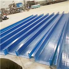 按需定制玻璃钢水沟 玻璃钢U型天沟 玻璃钢集水沟 按时发货
