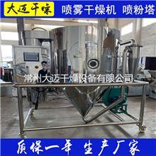 甜菊糖 烘干机 速溶茶 烘干机 喷雾干燥机生产厂家