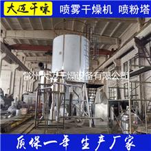 牦牛离心喷雾干燥机 牦牛喷雾烘干机 牦牛奶粉设备生产厂家