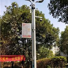 厂家定制智慧路灯 城市道路照明监控智能显示5G信号一体化LED路灯