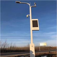 厂家直供城市智慧路灯监控摄像 智能感应共杆LED路灯来图定制