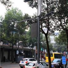 户外led智慧路灯市电智能系统路灯生产厂家定做8米到15米智能路灯
