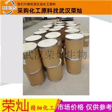 4,4-二羟基二苯砜 80-09-1  厂家价格