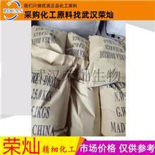 4,4'-二氯二苯砜80-07-9  原料厂家价格