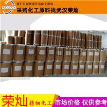4,4'-二氨基二苯砜厂家  80-08-0   原料供应