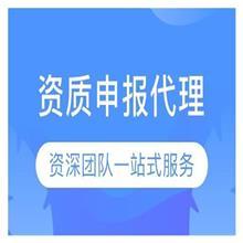 云南个体户资质 昆明酒店/工程/其他资质 易管家 全程代理一站式服务