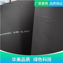 南宁B1级橡塑板阻燃性远超过其他保温材料