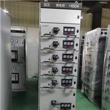 覆铝锌板材质低压抽屉柜低压开关柜