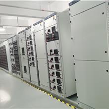 低压柜 低压开关柜 低压配电柜 低压抽屉柜
