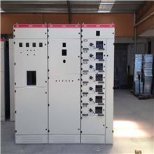 低压开关柜 物美价廉的MNS GCS GCK抽屉柜柜体