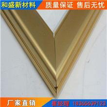 和盛定制铝合金相框画框 铝合金相框 铝合金相框厂家 质优价廉
