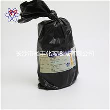 对苯二胺  国药  CP100g 化学纯  CAS:106-50-3 化学试剂