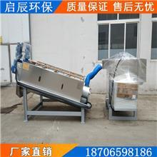 污泥脱水机 智能化控制污泥脱水设备 启辰晟达 叠螺式污泥脱水机