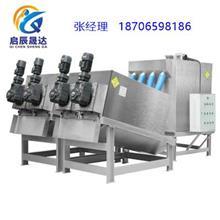 叠螺式污泥脱水机 智能化控制 工厂直销 泥水分离机