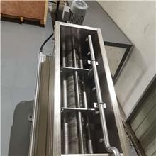 污水处理设备 叠螺式污泥脱水机 污泥脱水机 智能化控制叠螺式污泥脱水机
