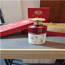 京津冀茶叶盒纸盒保健茶叶包装小礼品彩盒