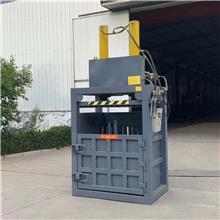 厂家供应 废纸打包机 半制动液压打包机 秸秆麦草捆扎机