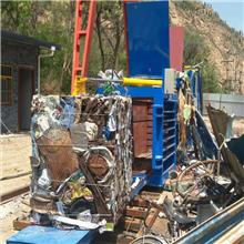 卧式废纸打包机 废旧纸箱废纸压包机 半制动液压打包机 厂家价格