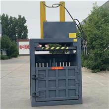 全制动液压打包机 废纸板打包机 边角料立式打包机 批发厂家