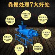 龙马机械 驴粪牛粪羊粪干湿分离机 禽畜粪便干湿分离机 养殖场干湿分离机