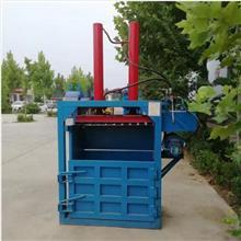 厂家出售全制动液压打包机 立式液压打包机 纸壳废纸皮压包机