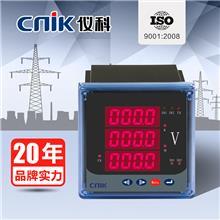 仪科仪表 LED数码三相电流电压表 频率功率因素表 浙江温州仪表工厂