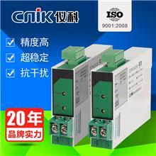 仪科仪表 电量变送器 单相变送器 交流电流电压传感器 浙江温州仪表工厂