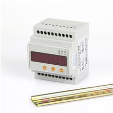 仪科仪表 三相四线电流电压变送器 电量传感器  RS485通讯 导轨式电量变送器
