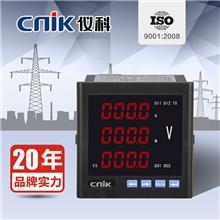 仪科仪表 LED数码三相电压电流表 功率表 频率表 浙江温州仪表工厂