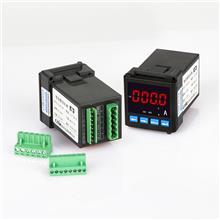 仪科仪表 LED智能单相电力仪表 嵌入式功率频率表 浙江温州工厂直销