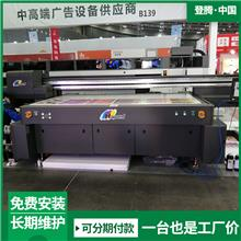 常德2513uv平板打印机 墙纸壁纸 uv平板机光油喷印