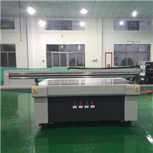 广告加工厂玻璃打印机 黑迈uv平板打印机 各类材料表面喷印