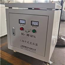 自耦变压器-熙顺-OSG-30KVA-三相自耦控制变压器-厂家直销