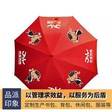 全玻纤儿童伞 防风防夹手安全伞架儿童伞 环保儿童伞定制