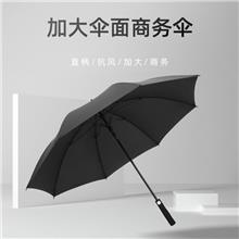 雨伞定制logo广告伞 商务加大男女晴雨伞 折叠创意礼品伞 厂家直销