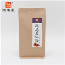 养生茶代加工 袋泡茶代加工厂家 袋泡茶保健茶代加工