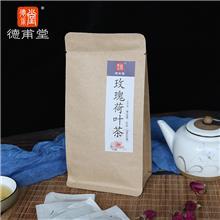养生茶 oem代加工组合花草茶袋泡茶 代用茶批发