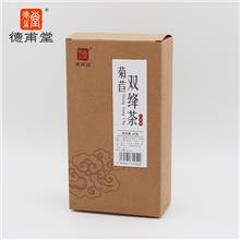 保健茶加工 代用茶袋泡茶养生茶OEM代加工一件代发