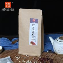养生代用茶贴牌代加工 花草茶定制 袋泡茶oem代加工
