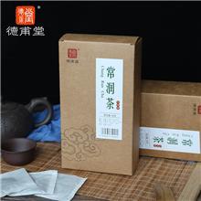 代用茶代加工 工厂养生茶OEM贴牌定制