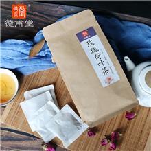 袋泡茶代加工 养生代用茶oem贴牌代工