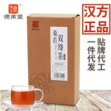 厂家直销OEM贴牌养生茶 袋泡茶代用茶一件代发代加工