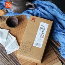 代用茶oem代加工 养生茶代加工 袋泡茶代加工厂家