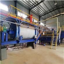 动物油脂炼油设备 炼油设备厂家 贵州动物油脂炼油设备 华方环保