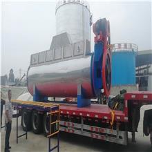 提炼燃料油设备 炼油设备 云南提炼燃料油设备 华方环保